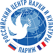 Российский центр науки и культуры в Париже