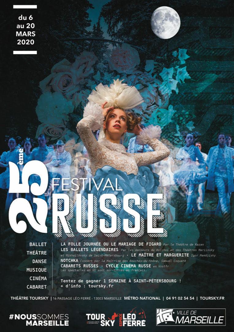 FESTIVAL RUSSE – 25e ÉDITION ! DU 06 AU 20 MARS 2020
