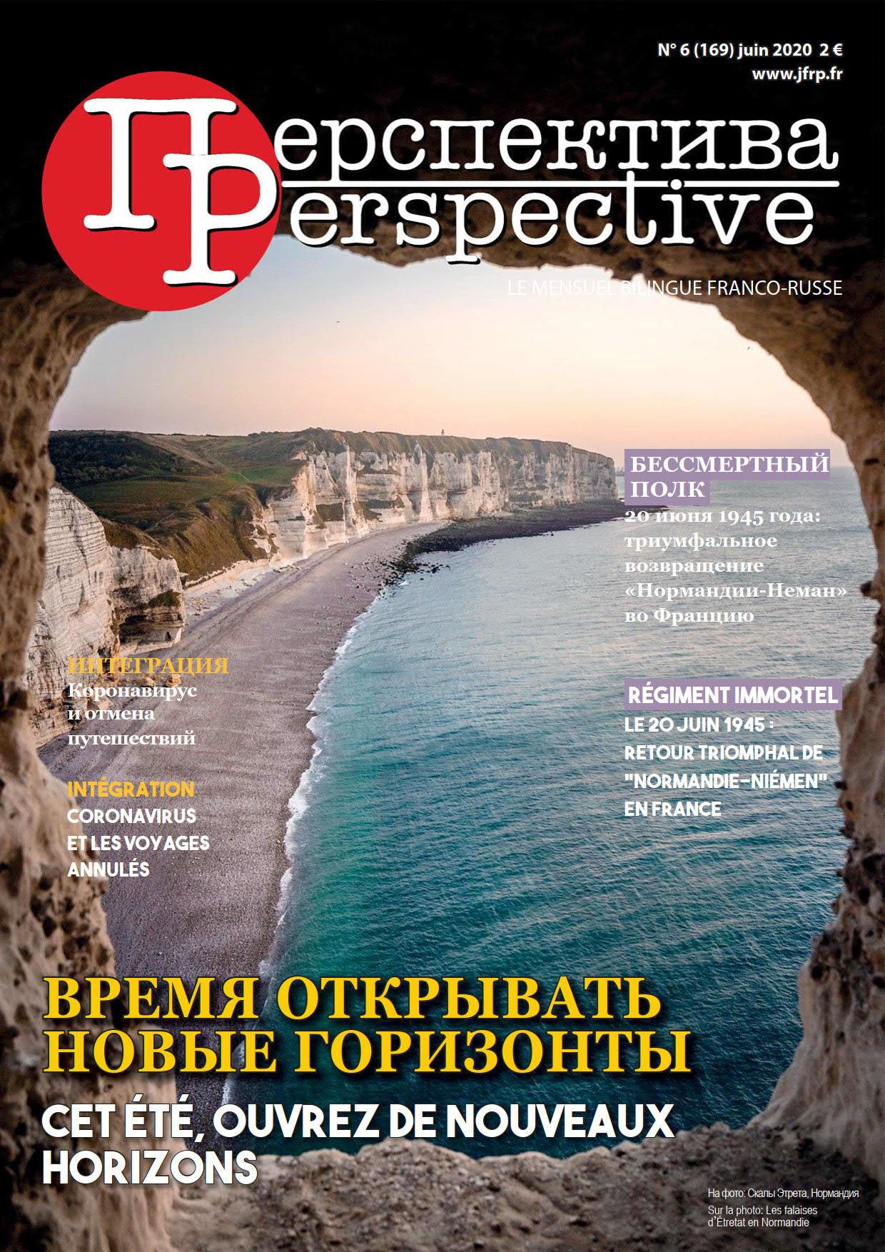 mensuel bilingue franco-russe « Perspective »