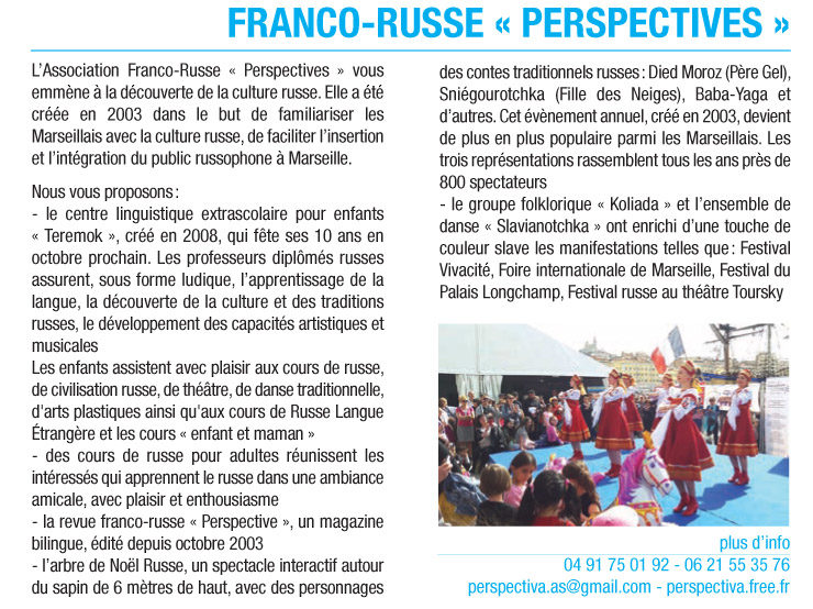 Petit repère - magazine de la Cité des Associations