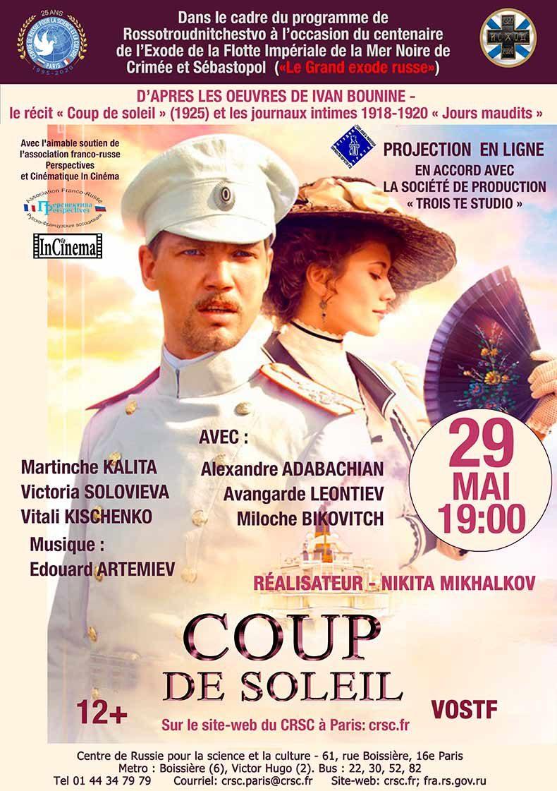 « Coup de soleil » Réalisateur – Nikita Mikhalkov.