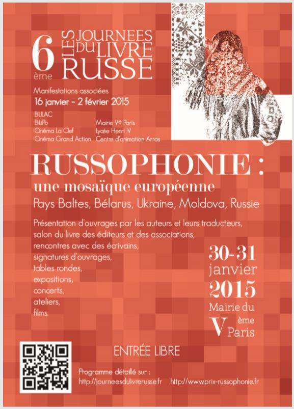 6e Journees du livre russe et des litteratures russophones 2015