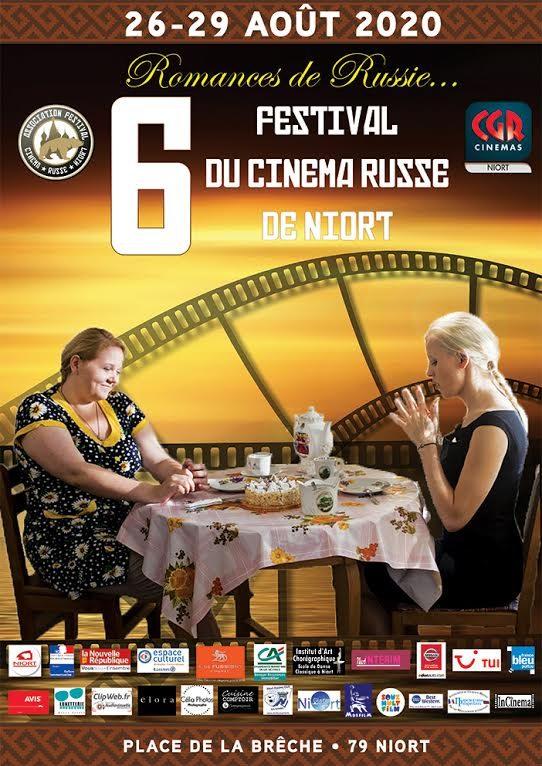 VIème Festival du Cinéma Russe de Niort 6й Фестиваль Русского Кино в Ньоре