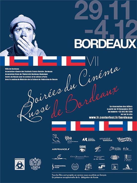 La VII édition du festival « Soirées du cinéma russe de Bordeaux »