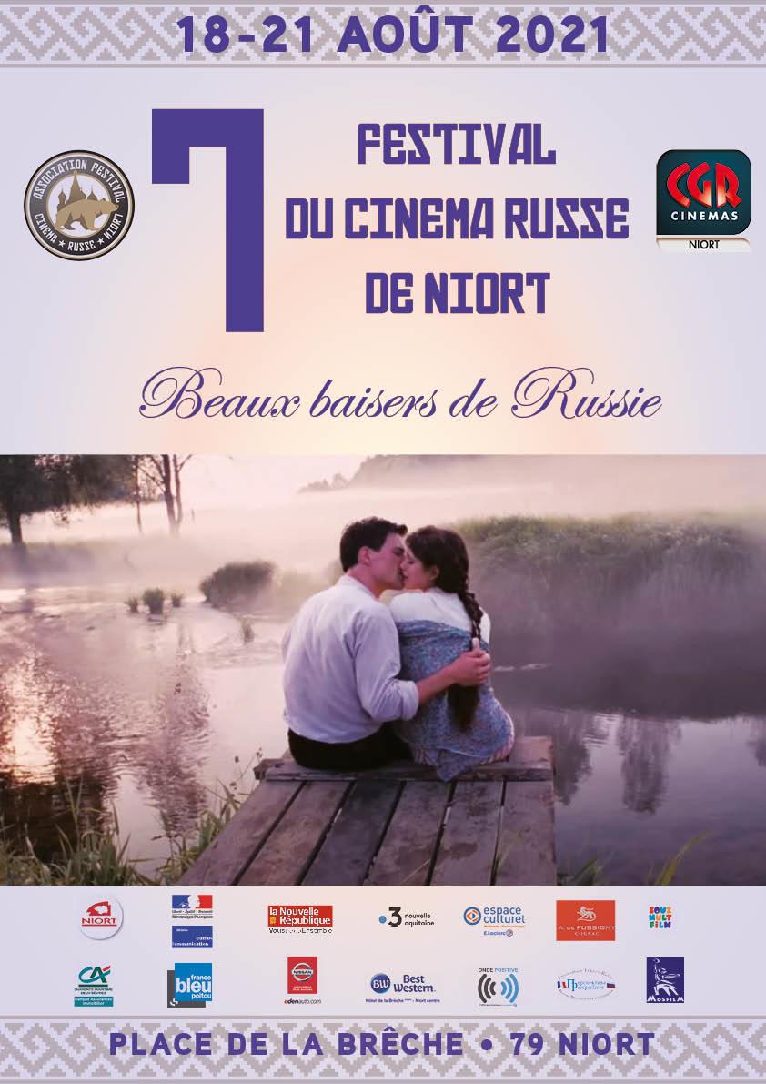 """7 ème Festival du Cinéma Russe de Niort """" Beaux Baisers de Russie """" du mercredi 18 au samedi 21 août 2021 Cinéma CGR, Niort"""